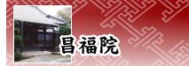 小田原 寺院 仏教 相談